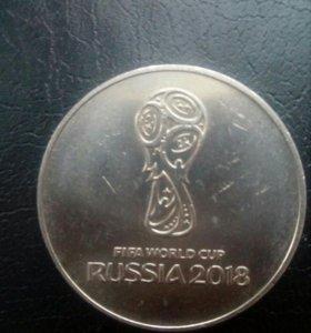 Монета «Чемпионат мира по футболу 2018»