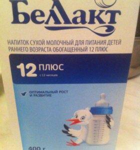 Молочная смесь 12+🍼