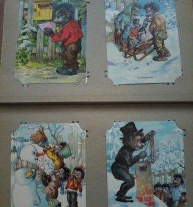 Альбом с открытками и фото зарубеж