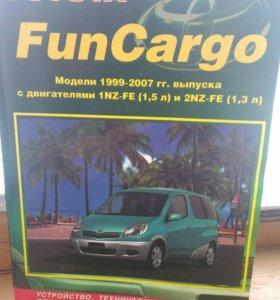 Руководство по ремонту и эксплуатации Toyota Funca