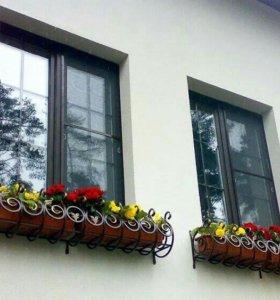 Цветочницы на окно