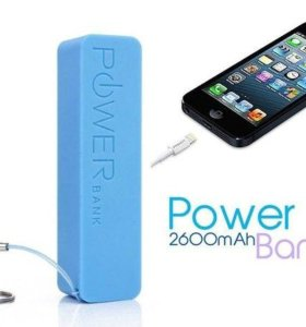 Зарядное устройство Power Bank 2600 mAh
