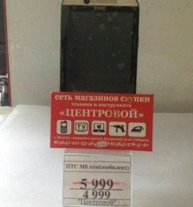 HTC V8 mini