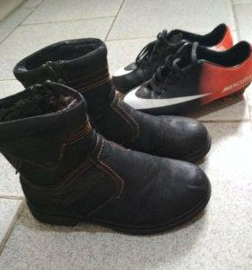 Ботинки, бутсы