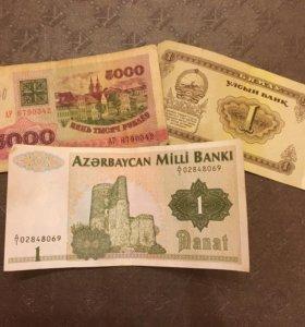 Банкноты боны Белоруссия,Монголия,Азербайджан