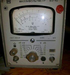 Милливольтметр В3-42