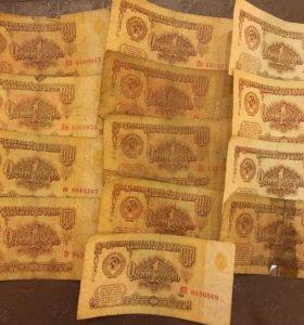 Банкнота 1 рубль 1961 г