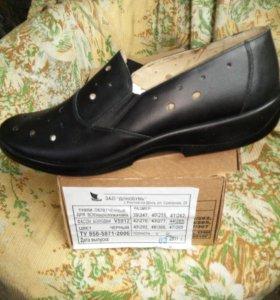 Туфли облегчённые