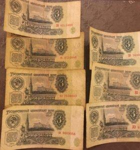 Банкнота 3 рубля 1961 г