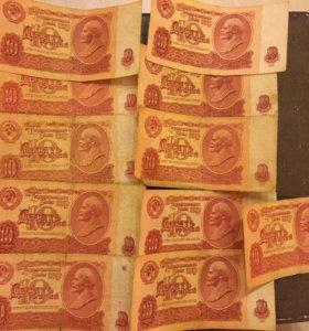 Банкнота 10 рублей 1961 г