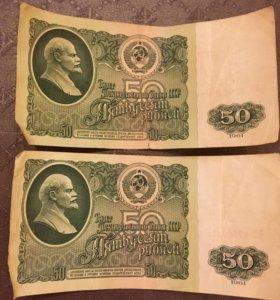 Банкнота 50 рублей 1961 г