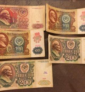 Банкнота 100, 200, 500 рублей 91-92 гг