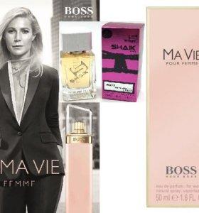 Shaik Hugo Boss Ma Vie pour femme и Bottle Sport