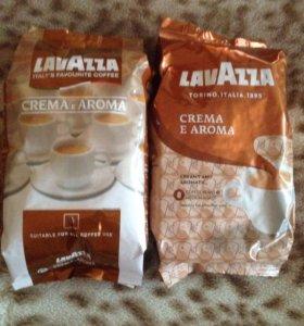 Кофе зерновой Lavazza 2 упаковки