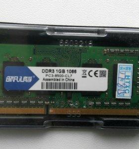Оперативная память для ноутбука SO-DIMM.