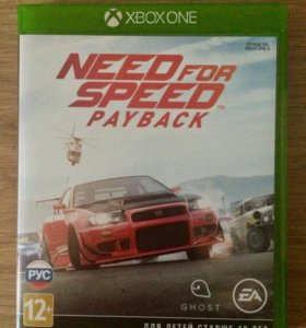 Need for Speed Payback для Xbox One