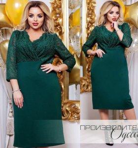 Платье от 48 до 54 размеров