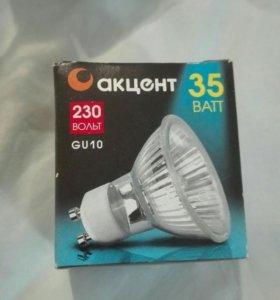 Лампы GU10 35 Вт
