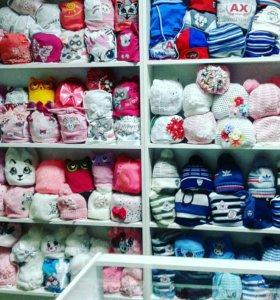 Детский магазин одежды и обуви по низким ценам