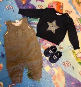 Вещи для ребенка H&М
