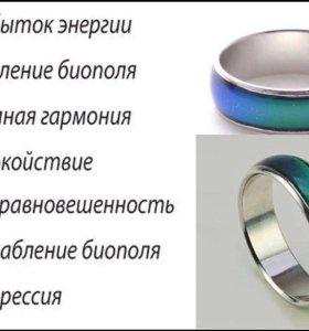 Кольцо меняющее цвет