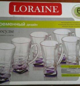 Кофейные чашки (набор)