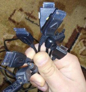 Зарядки для телефонов.