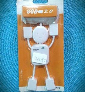Новый USB разветвитель