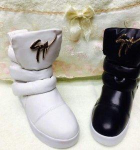 батинки( зима)