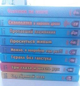 "Книги издательства ""Армада"""