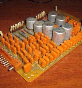 Радиолом, платы, конденсаторы, резисторы