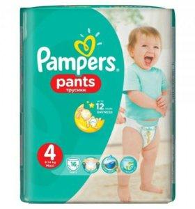 Подгузники-трусики Pampers Pants Maxi (9-14 кг)