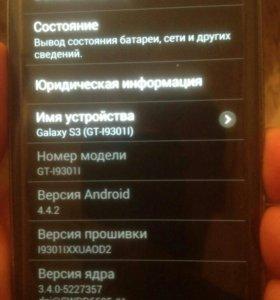 Samsung galaxy s3 i9301