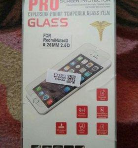 Стекло на Xiaomi Redmi Note 4x