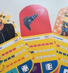 Карточки для игр миньоны
