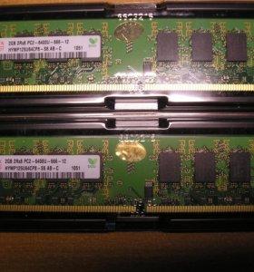 Память новая DDR2-800 PC2-6400 800 МГц