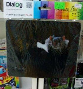 Коврики для мышки