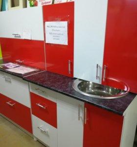 Кухня 2м от производителя