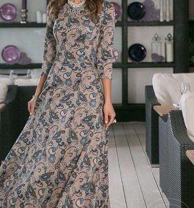 Платье в пол р 44