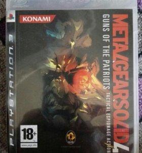 MetalGearSolid 4 (игра PS3)