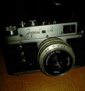 Фотоаппарат Зоркий- 4.