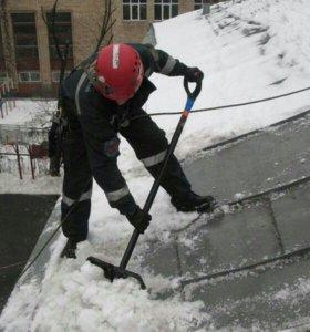 Уборка Снега,Чистка Крыш