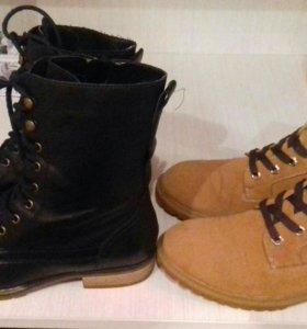 Ботинки ,тимберленды