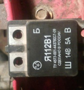 Релерегулятор напряжения я112в1 для генерата ваз.