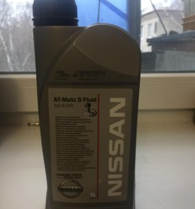 Масло Nissan AT-Matic Fluid D