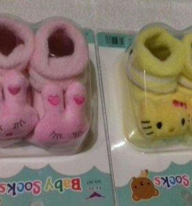 Махровые носки с игрушкой