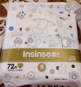 Подгузники Insinse