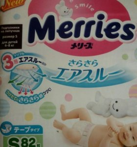 Мерриес S 82 шт 4-8 кг