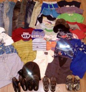 Пакет вещей для мальчика+2 куртки