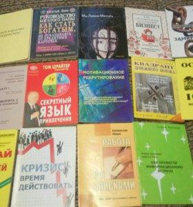 Библиотека сетевика